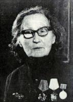 Афиногенова М.Е.