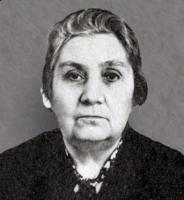 Алихова А.Е.