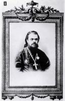 Архангельский М. - первый ректор семинарии
