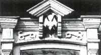 Деревянное кружево (несколько образцов)
