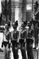 Детско-юношеская школа олимпийского резерва