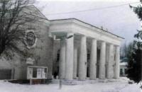 Дворец культуры им. 40-летия Октября