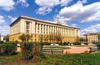 Областная администрация (Дом Советов).