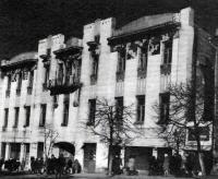 Дом Д.В. Вярвильского (со львами)