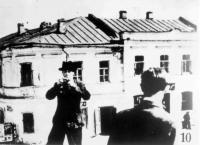 Дом Козлова