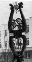 Эмблема музыкального училища