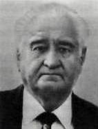 Ермин Л.Б.