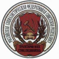 Флаг и Конституция страны