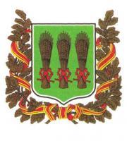 Герб Пензенской области