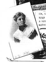 Гимназистка