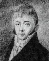 Голицын С.С.