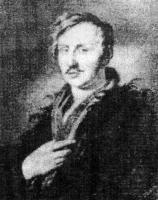 Голицын В.С.