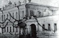 Городская Дума. Кузнецк