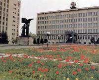 Городская администрация г. Пензы