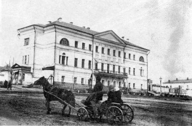 Губернаторский дом 1