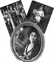 Карева Г.А.