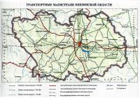 Карта «Транспортные магистрали»