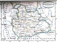 Карта Пензенской губернии