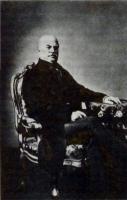 Киселев П.Д. 1