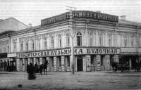 Кондитерская Кузьмина