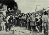 Крестьянские волнения 1861 г