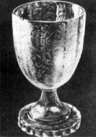 Кубок 1840 год