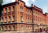Кузнецкая гимназия
