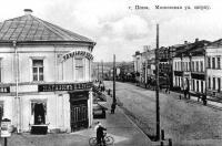 Магазин Будылина