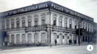 Магазин Барсукова