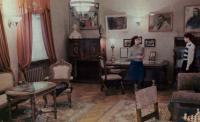 Мемориальный музей И.С. Горюшкина-Сорокопудова