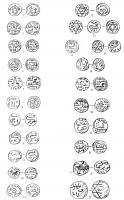 Монеты города Мохши