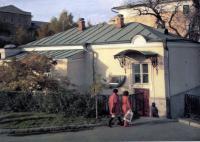 Музей одной картины. 1983 г.