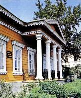 Музей-усадьба В.Г. Белинского