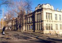 Областная библиотека им. М.Ю. Лермонтова