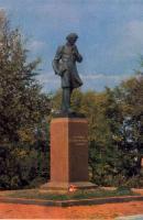 Памятники Белинскому