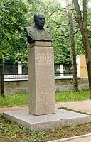 Памятник Н.Н. Бурденко. Скульптор А.А. Фомин.