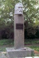 Памятник А.И. Куприну. Наровчат. 1981 г.