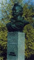 Паямятник Давыдову Д.В.
