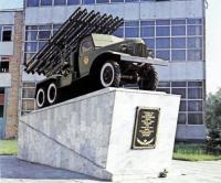 Памятный знак «Катюша». Пензмаш. 1982.