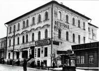 Пономарёвская гимназии