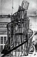 Проект памятника III Интернационала