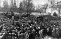 Проводы Пензенского полка 8 мая 1918 г.
