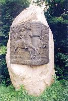 Камень Пугачева