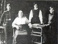 Семья В. Рябова