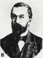 Селиванов А.Ф.