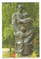 Скульптура «Прощание»