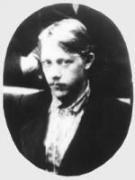 Татлин В.Е.
