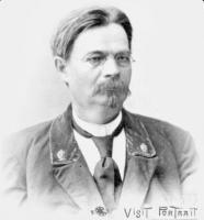 Терёхин В.М.