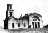 Вид разрушенного храма