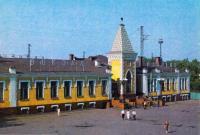 Вокзал г. Кузнецка